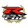 Suzuki GSXR 750 Challenge challenge