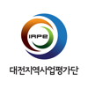 대전지역사업평가단 Wiki