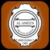 Al Ameen Private School jewel private school