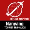 南阳市 旅遊指南+離線地圖