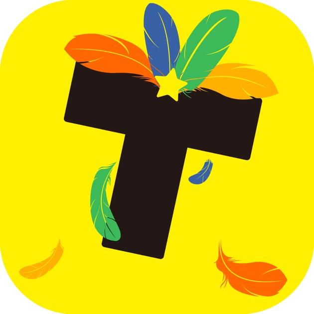 Topbuzz Viral Videos News By Topbuzz: TopBuzz: Notícias, Vídeos, GIFs Na App Store