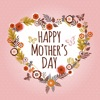 Mothers Day 2017 Stickers