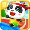 Panda Sports Games BabyBus