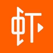 虾米音乐-听见不同 [iPhone]