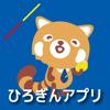 ひろぎんアプリ