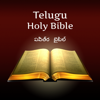 Telugu Holy Bible - Bible in Telugu - Offline