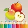 塗り絵の本 リンゴ、ナシ、イチゴのような多くの写真と一緒にゲーム:幼児や子供のための果物や野菜の。