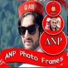 ANP Photo Frames naturist photo gallery