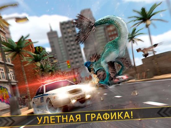 мой друг динозавр | онлайн дикий животное для iPad