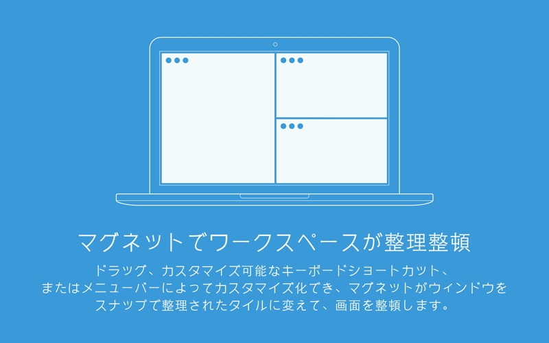 800x500bb 2018年2月24日Macアプリセール ウィンドウ・マグネットシステムアプリ「Magnet」が値下げ!