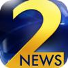 WSB-TV News