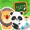 森林动物数一数 - 幼儿识数及数数心算练习