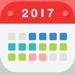 Yahoo!かんたんカレンダー 2017 スケジュール帳を人気アプリで