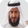 القران الكريم -بصوت احمد العجمي - القرآن الشريف
