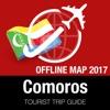 科摩罗 旅遊指南+離線地圖