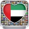 Arabic Apps التطبيقات العربية
