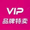 VIP品牌特卖-唯有品质商城正品特卖会 Wiki