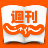 Recruit Holdings Co.,Ltd. - 週刊じゃらん-観光・グルメ・宿の旬な情報をまとめ読み アートワーク