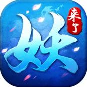Yao Lai Le (iPhone, iPad) SG - Non incent App Icon