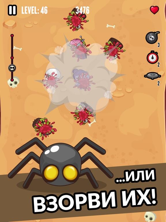 Скачать Zombie Invasion - Раздави их! (Нашествие Зомби)
