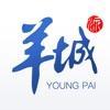 羊城派-阅读广东热点头条新闻和活动资讯