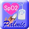 パルミックアプリ