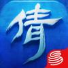 倩女幽魂-古风家园创新制瓷,畅玩AR现实投影 Wiki