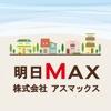 滋賀▶京都|外壁塗装や屋根塗装~リフォーム対応◎!明日MAX