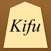 将棋棋譜入力 Kifu