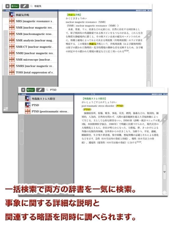http://is5.mzstatic.com/image/thumb/Purple111/v4/8a/4c/9a/8a4c9a7a-d8a3-d893-9c11-0c78f2597556/source/576x768bb.jpg