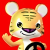 Little Tiger: Toddler's App