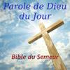 Parole de Dieu du Jour Bible du Semeur Wiki