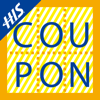 H.I.S. クーポン DX 2016 - H.I.S. Co.,Ltd.