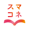 smile connect - KANEBO COSMETICS INC.