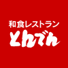 和食レストラン『とんでん』公式アプリ お得なクーポンが使える無料アプリ