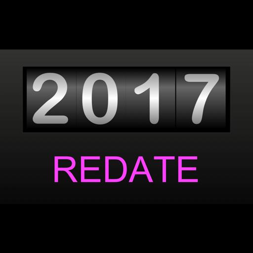 Bulk File Redate - Lite