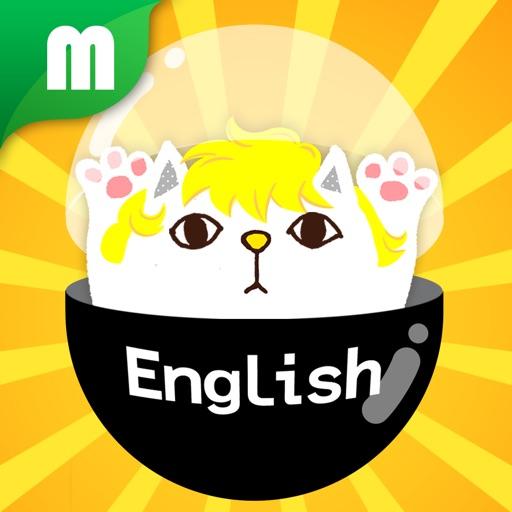 カプセル英単語 - 楽しく発音マスターニャ! まなニャン