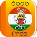 6000 Words - Learn Hungarian Language for Free icon
