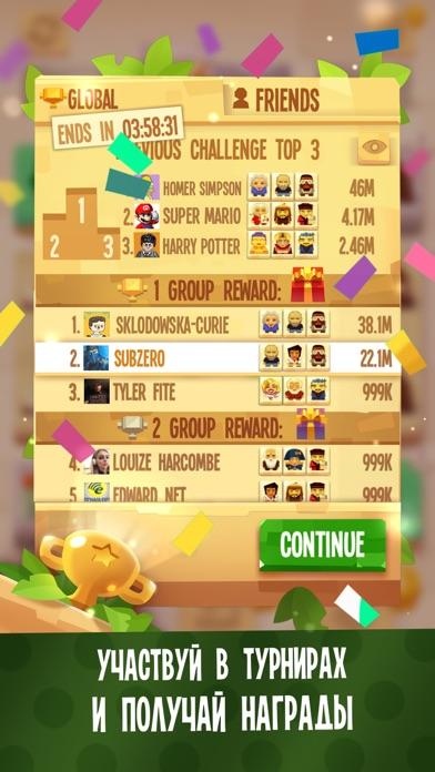 Level 24 Скриншоты6
