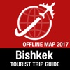 比什凯克 旅遊指南+離線地圖