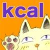 猫カロリー計算 Calorie Calculation for Cats