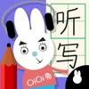 五年級聽寫練習-人教版小學語文片語成語