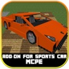 Sports Cars AddOn for Minecraft Pocket Edition