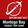 蒙特哥貝 旅遊指南+離線地圖