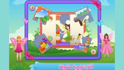 العاب بنات اطفال تلبيس طبخلقطة شاشة2