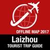 Laizhou 旅遊指南+離線地圖