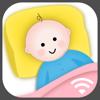 Bebé Monitor para Cámara IP (Amcrest, Foscam, etc)