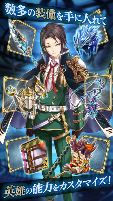 クリスタル オブ リユニオン screenshot1