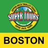 Boston, Cambridge & Seaport Trolley Tours (Eng.)