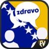 lernen bosnischen Smart Guide